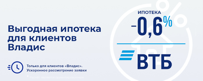 онлайн калькулятор кредита втб банк в 2020 году кредитные карты процентные ставки банков