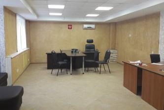 Аренда офиса во владимире ленинский раон коммерческая недвижимость красноярска обзор