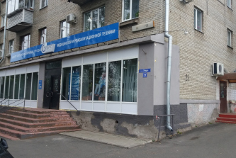 Коммерческая недвижимость в владимире подсосенский переулок аренда офисов